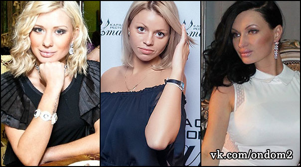 Анастасия Ковалева, Оксана Стрункина, Евгения Гусева (Феофилактова)