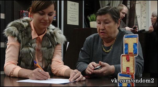 Анастасия Павловна на кастинге дома 2 в Тамбове