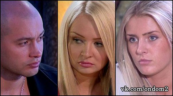 Андрей Черкасов, Дарья Пынзарь, Кристина Лясковец