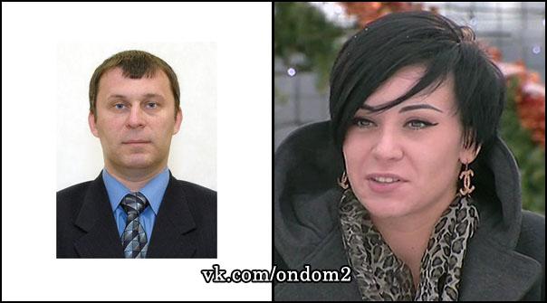 Сергей Григорьевич Якунин, Анна Якунина
