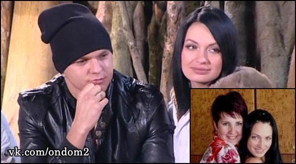 Антон Гусев, Евгения Феофилактова (Гусева), мама Евгении Феофилактовой (Гусевой)