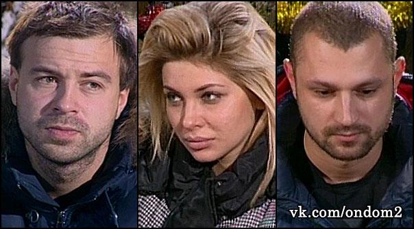 Никита Кузнецов, Лиза Кутузова, Богдан Ленчук