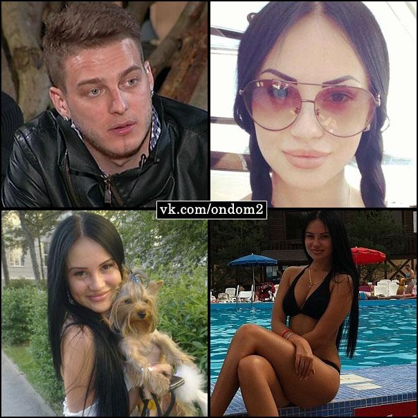 Данил Романов, Татьяна Охулкова