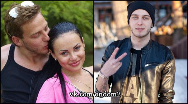Данила Романов, Татьяна Охулкова