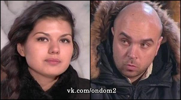 Дарья Фролова, Глеб Жемчугов