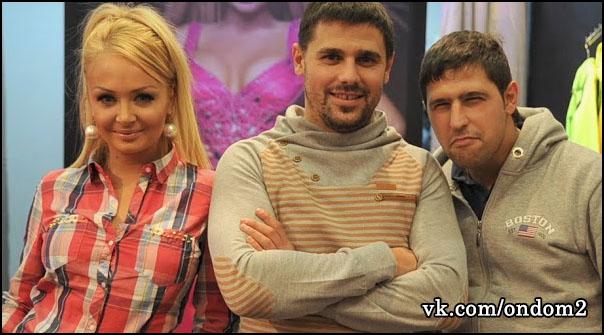 Дарья, Сергей, Евгений Пынзари
