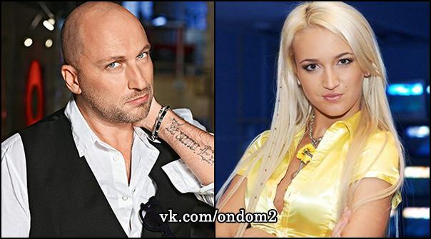 Дмитрий Нагиев, Ольга Бузова