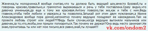 Блог про Евгению Феофилактову(Гусеву)