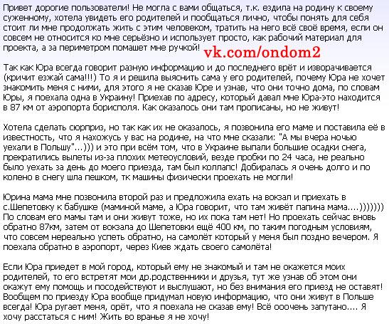 Блог Екатерины Токаревой