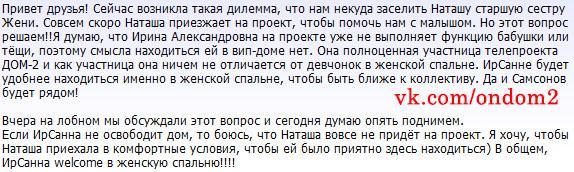 Блог Антона Гусева