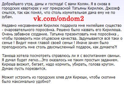 Блог Николая Должанского на официальном сайте проекта.