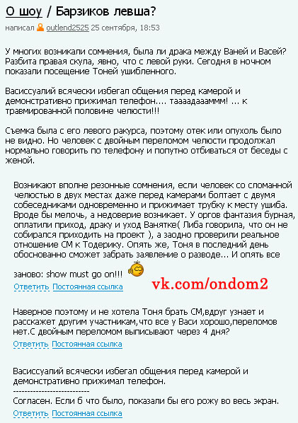 Блог про Ивана Барзикова и Василия Тодерика на официальном сайте