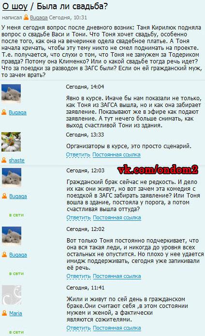 Блог на официальном сайте про Татьяну Кирилюк, Антонину Клименко и Василия Тодерика