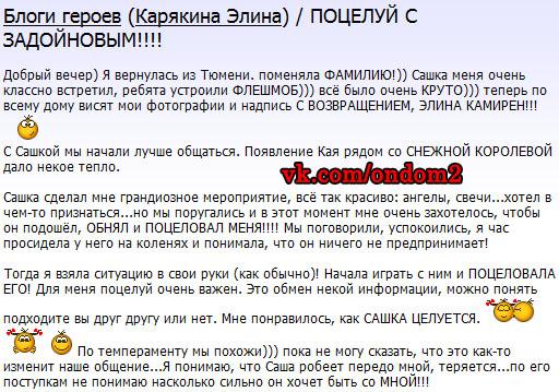 Блог Элины Карякиной