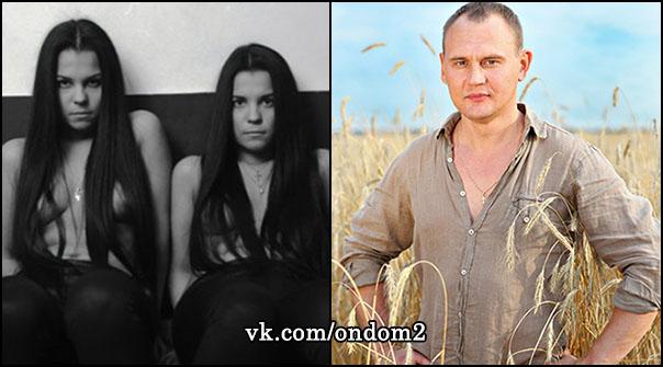 Екатерина Колисниченко, Юля Колисниченко, Степан Меньщиков