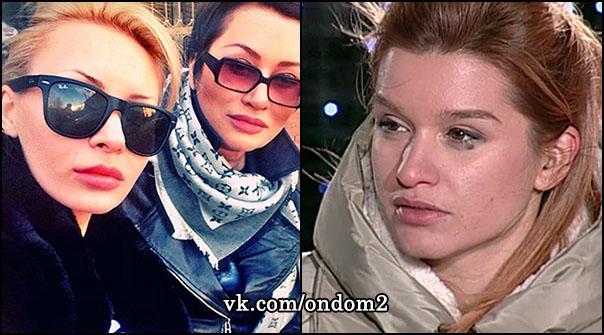 Элина Камирен (Карякина), Елена Николаевна Карякина, Ксения Бородина
