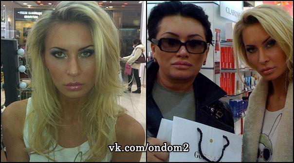 Элина Карякина, Елена Николаевна Карякиина
