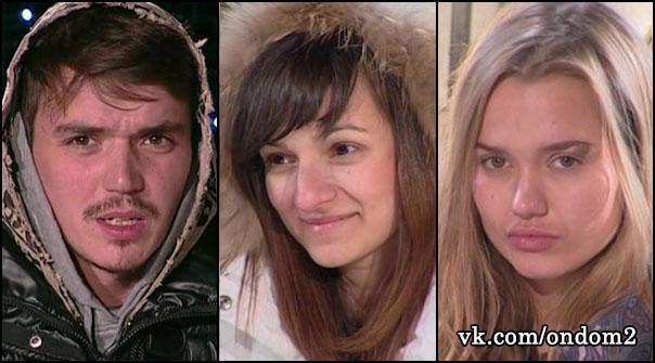 Евгений Кузин, Алсу Тахирова, Марта Соболевская