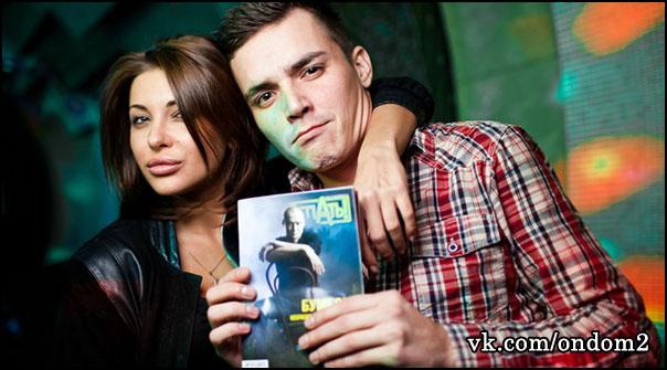 Никита Кузнецов, Лиза Кутузова (Здобина), Евгений Кузин