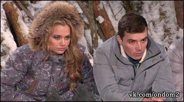 Марта Соболевская (Георгиева), Евгений Кузин