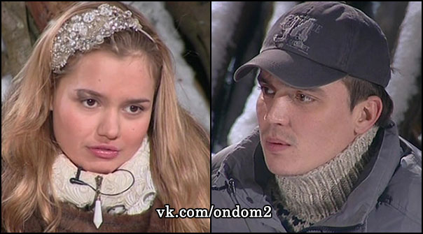 Евгений Кузин, Марта Соболевская (Георгиева)