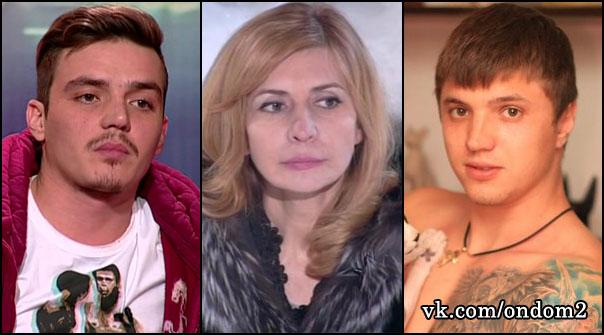 Евгений Кузин, Александр Странник, Ирина Александровна Агибалова