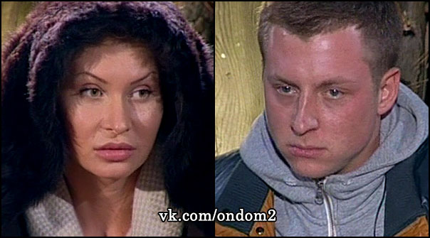 Элина Карякина, Евгений Руднев