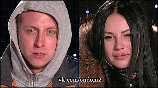 Евгений Руднев, Татьяна Охулкова