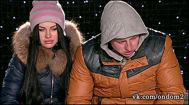 Татьяна Охулкова, Евгений Руднев