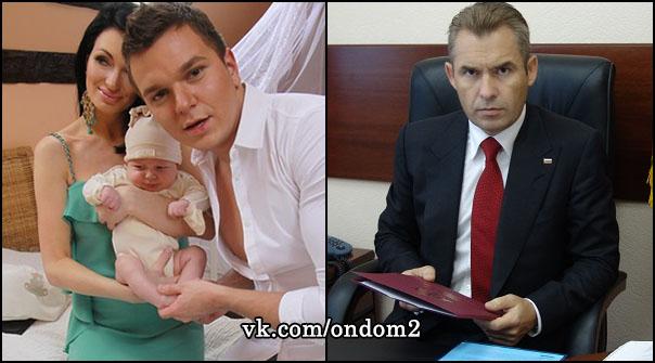 Евгения Феофилактова (Гусева), Даниэль Гусев, Антон Гусев