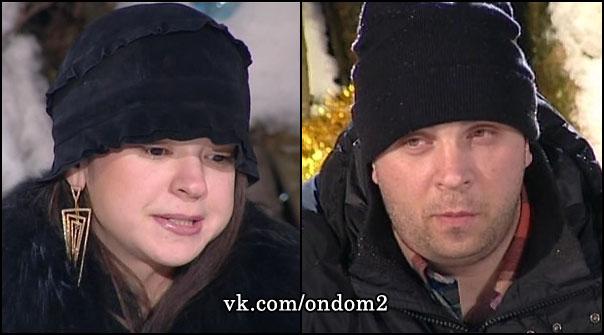Глеб Жемчугов, Адель Миловидова