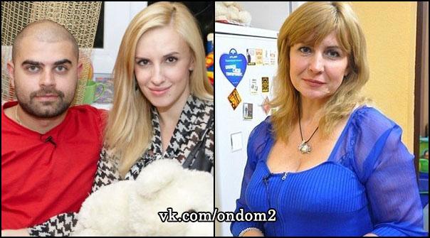 Илья Гажиенко, Ольга Гажиенко, Ирина Александровна Агибалова