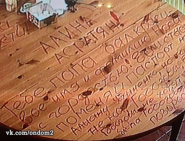 Письмо Ольги Васильевны на столе