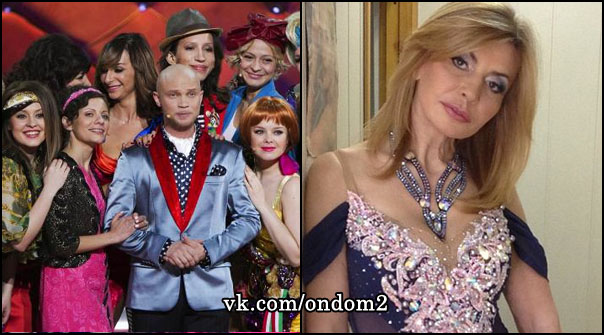 Ирина Александровна, Камеди Вуман