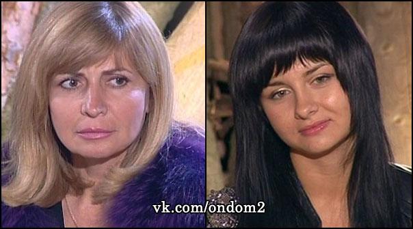Ирина Александровна Агибалова, Валерия Кашубина