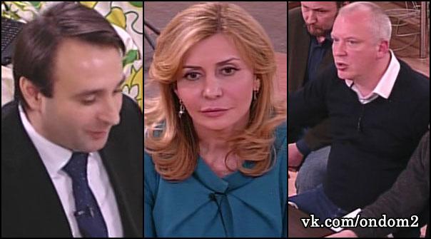 Роман Свидерский, Ирина Александровна Агибалова, Роман Устюжанин
