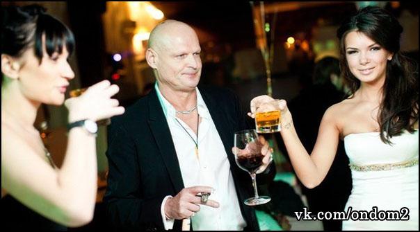 Елена Бушина, Николай (бывший муж Жужи), Катя Жужа