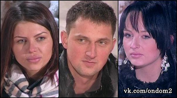 Кристина Павлова, Сергей Сичкар, Валерия Уварова
