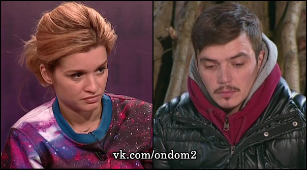 Ксения Бородина, Евгений Кузин