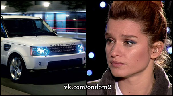 Ксения Бородина, белый range-rover
