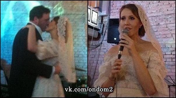 Ксения Собчак, Максим Виторган