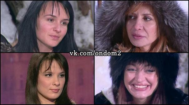 Валентина Куликова, Ирина Александровна Агибалова, Екатерина Токарева, Маруся Гладиголова