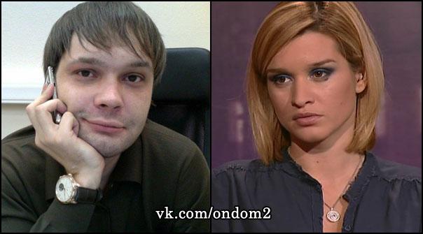Леонид Чернюгов, Ксения Бородина