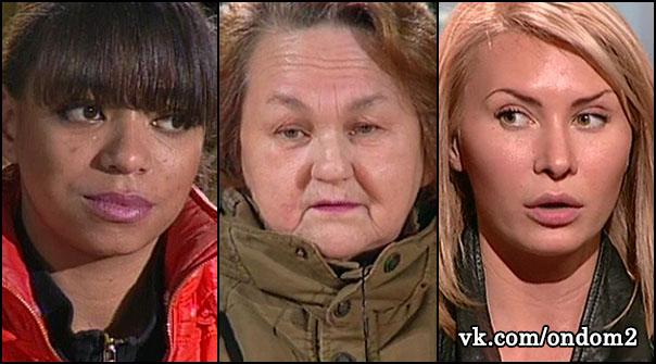 Либерж Кпадону, Ольга Васильевна Гобозова (Михайлова), Элина Карякина