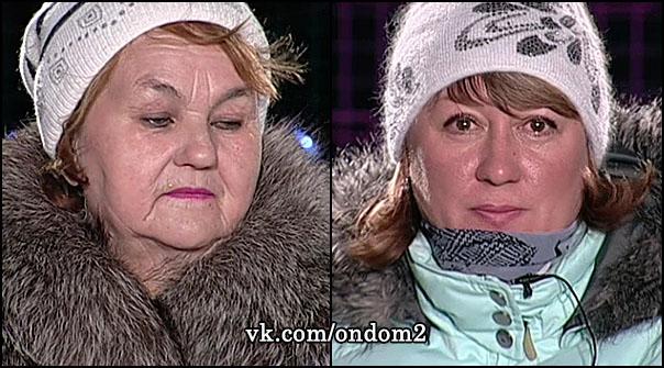 Ольга Васильевна Гобозова (Михайловна), Людмила Валерьевна Руднева