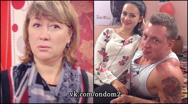 Евгений Руднев, Людмила Валерьевна Руднева (Тишкова), Татьяна Охулкова