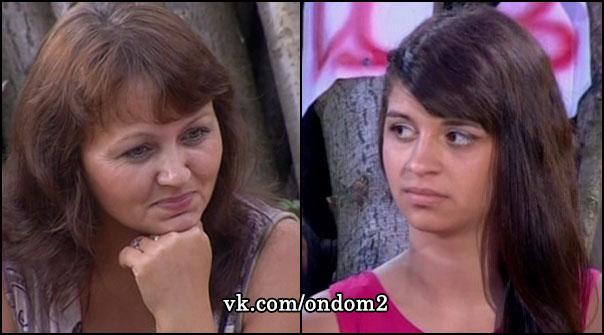 Марина Гобозова, Алиана Устиненко