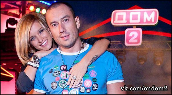 Михаил Терёхин и Ксения Бородина