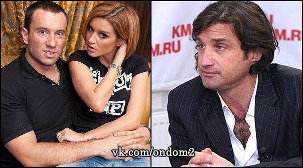 Михаил Терёхин, Ксения Бородина, Отар Кушанашвили
