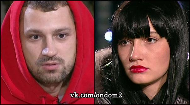 Никита Кузнецов, Анастасия Тарасюк